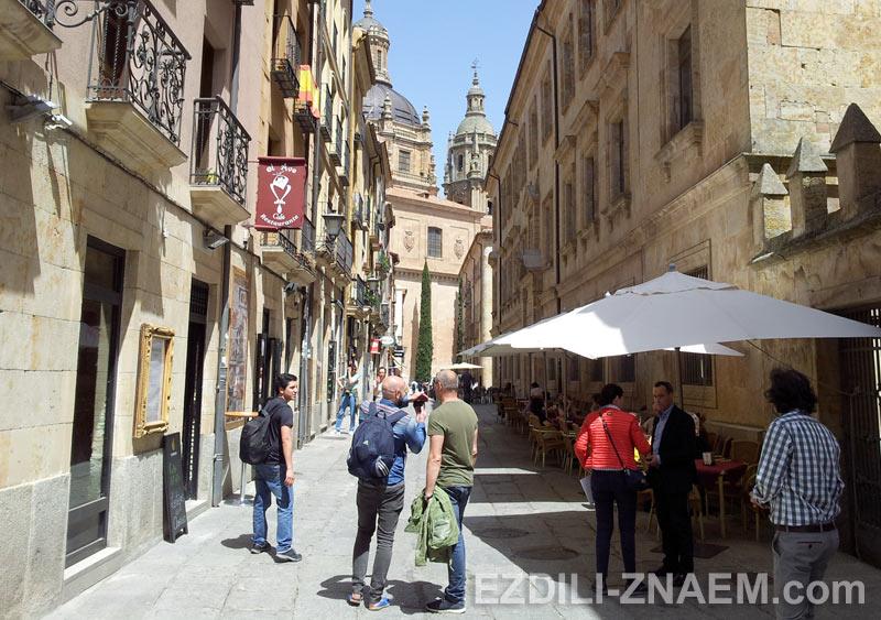 Улицы в районе Университета Саламанки