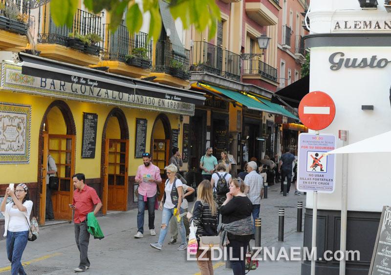 Прогулка по центру Севильи