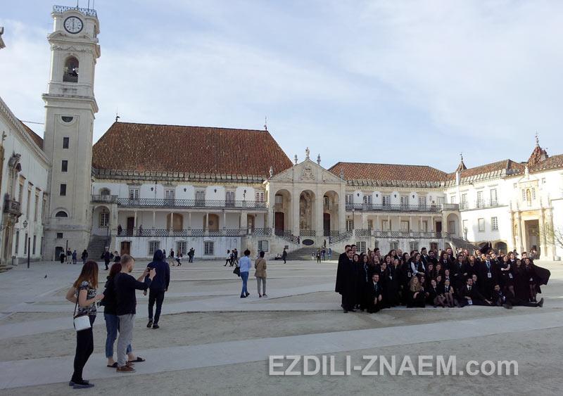 Выпускники университета в Коимбре