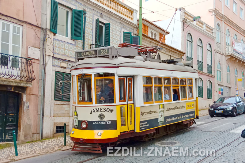 Трамвай №28 в Лиссабоне
