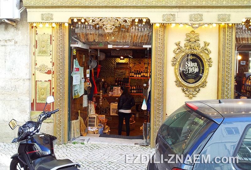 """Вход в магазин """"Sikva & Feijo"""" в Лиссабоне"""