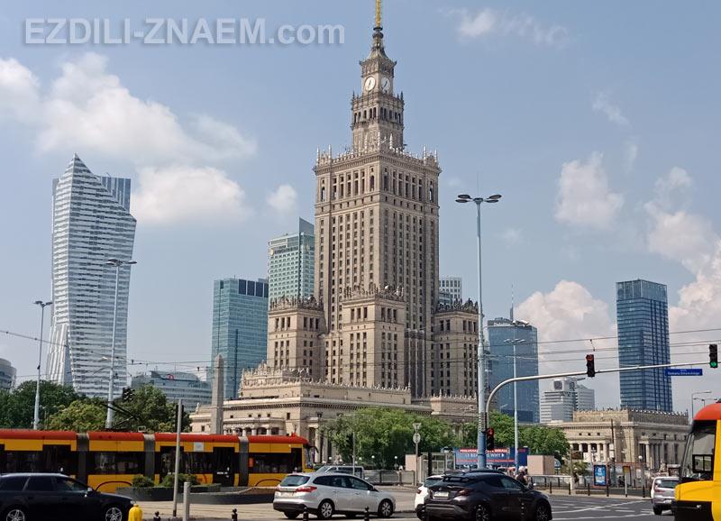 Дворец Науки в Варшаве