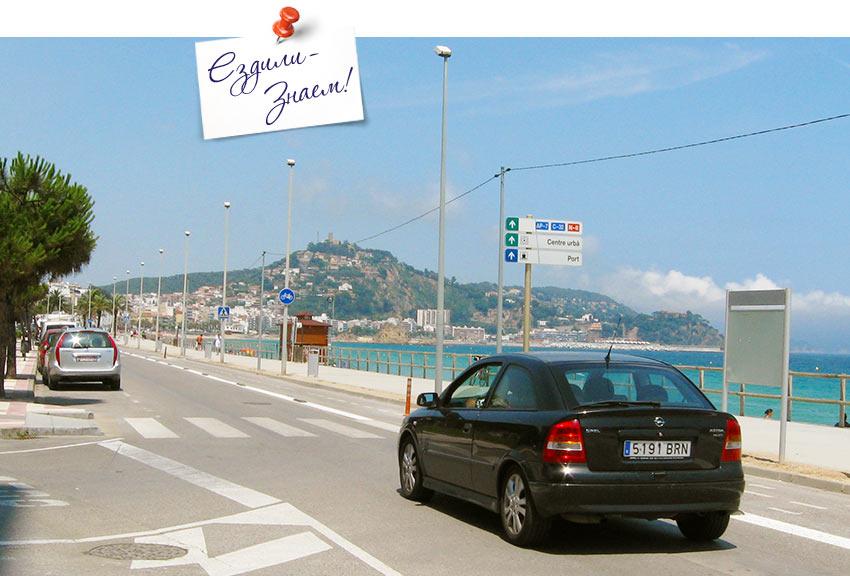На арендованном авто из Испании во Францию