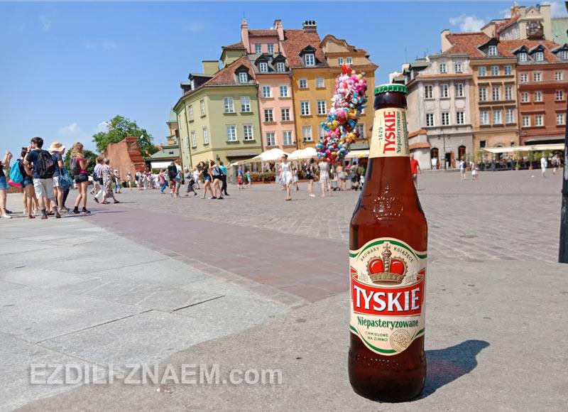 На Замковой Площади в Старой Варшаве