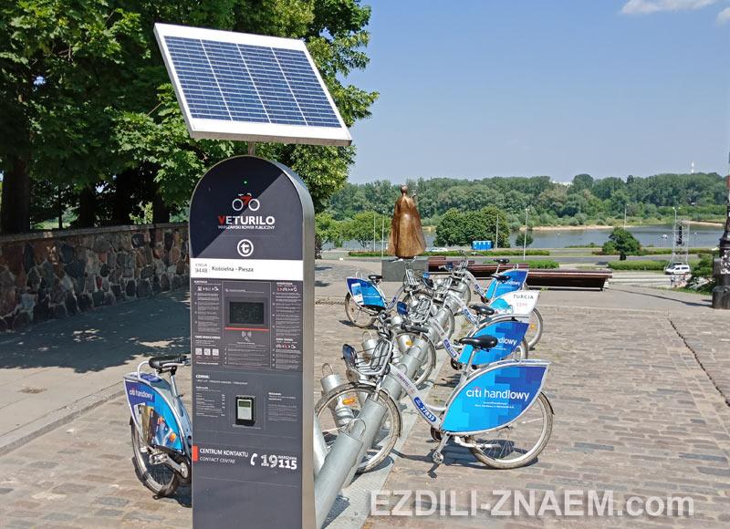 Аренда велосипедов в Варшаве