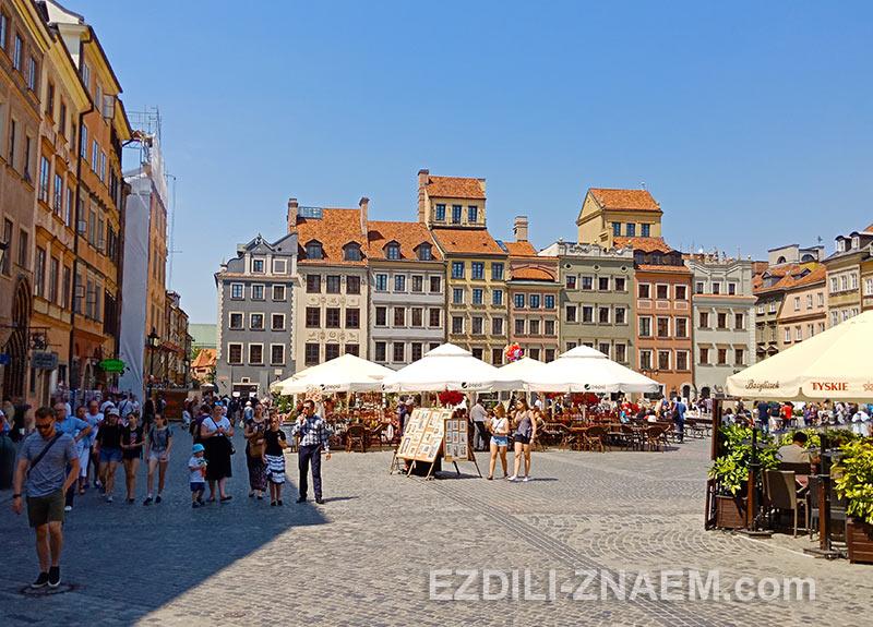 самая туристическая часть Варшавы - Торговая площадь