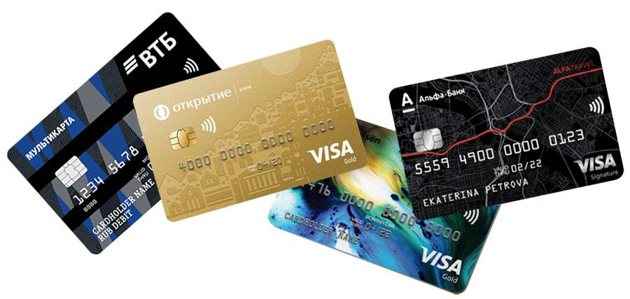Какую банковскую карту выбрать для путешествий