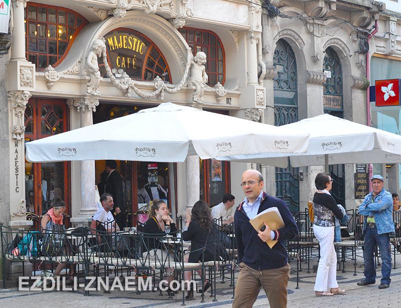 """кафе """"Мажестик"""" в Порто"""