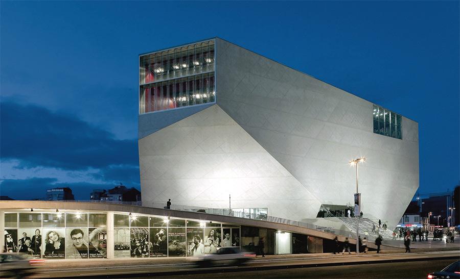 Casa da Música - Дом Музыки в Порто