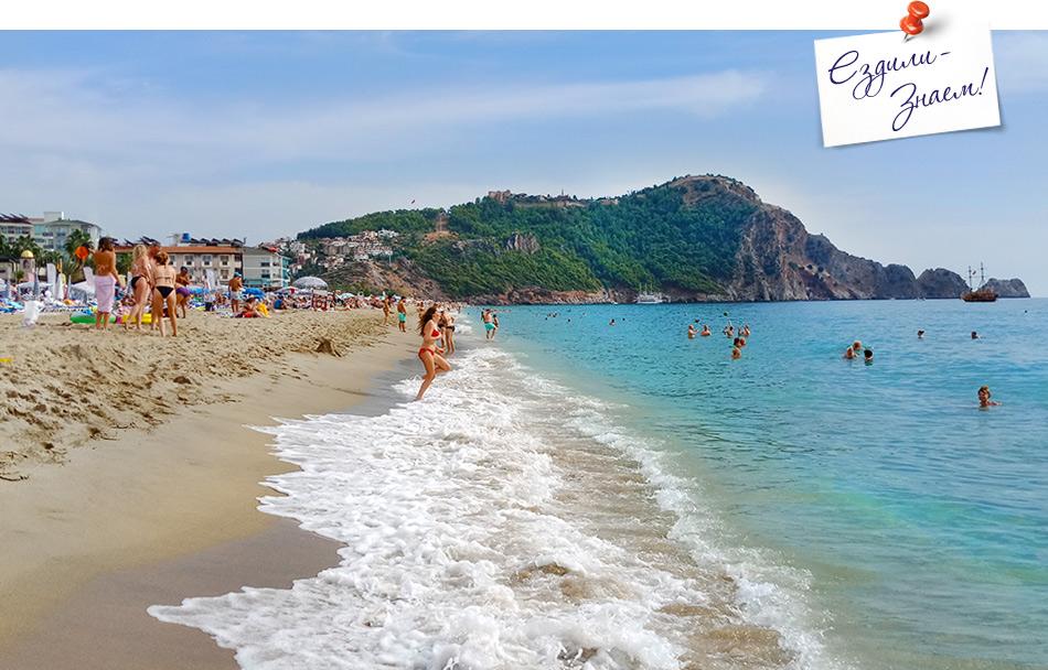 Пляж Клеопатра в Алании, Турция