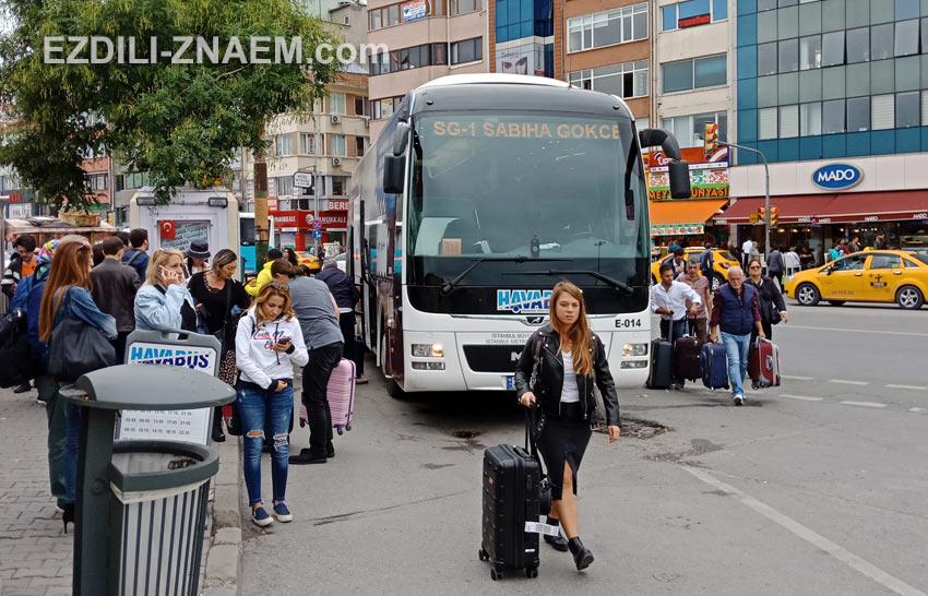 автобус в аэропорт компании HavaBus, Стамбул