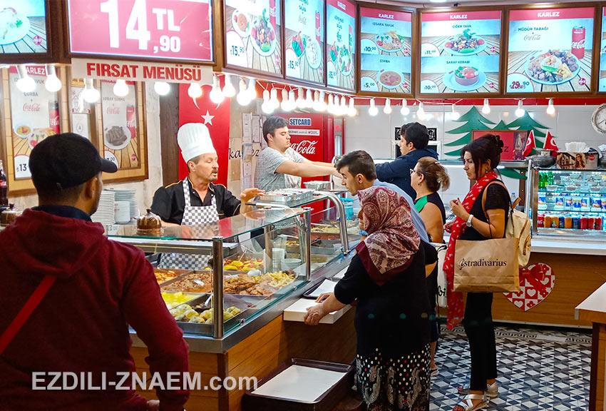турецкая столовая