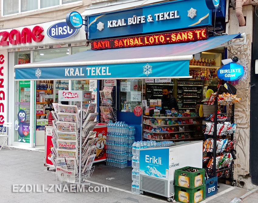 На фото: магазин в Стамбуле, где продают алкоголь
