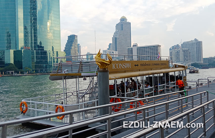Бесплатный паром до торгового центра IconSiam в Бангкоке