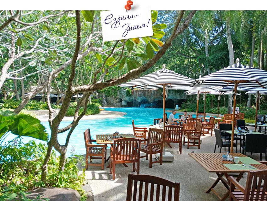 """утром в отеле """"Хилтон"""" приятно позавтракать в тени деревьев рядом с бассейном"""