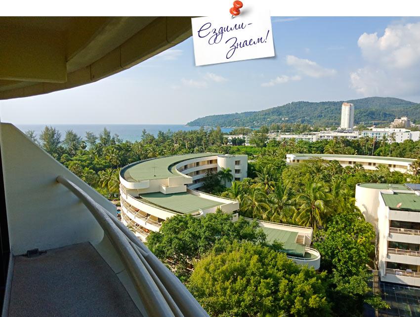 """Вид с балкона на море. Отель """"Хилтон"""", Карон"""