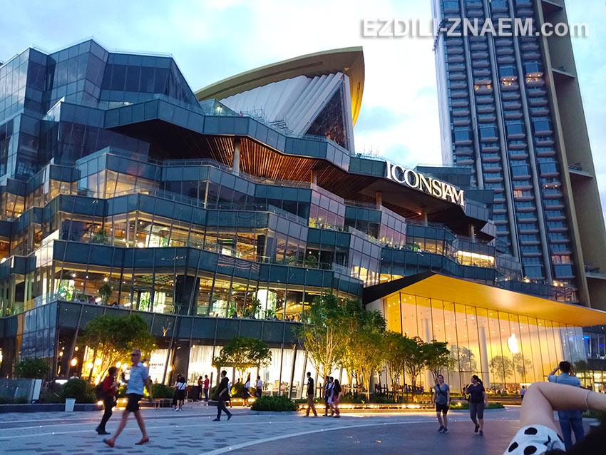 """Шоппинг в Бангкоке: торговый центр """"IconSiam"""""""