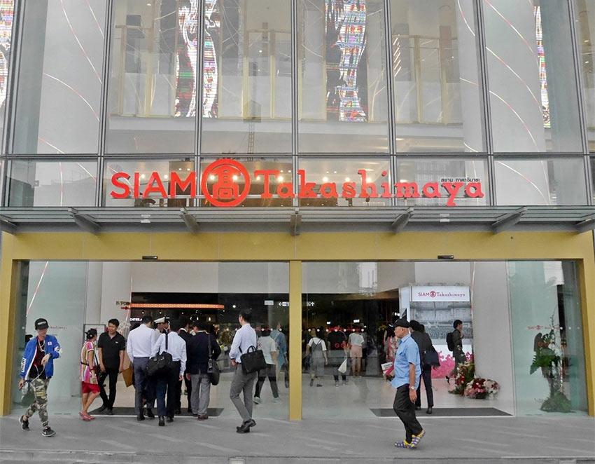 Шоппинг в Бангкоке: японские бренды в торговом центре IconSiam в Бангкоке