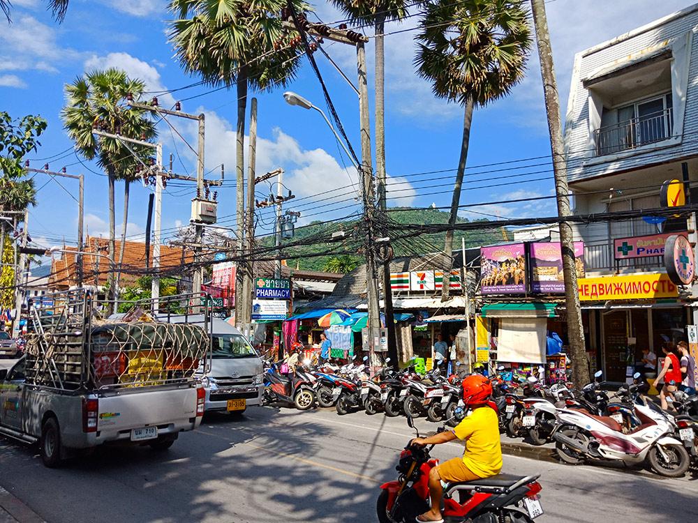 Главная улица Каты