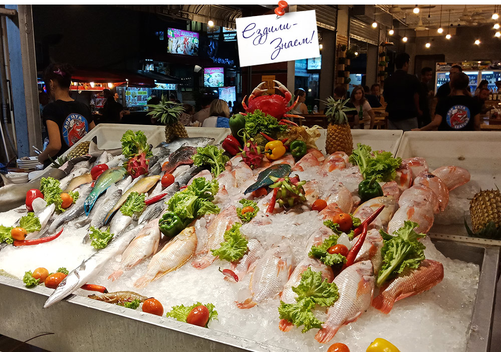 Свежая рыба в ресторане на пляже Ката
