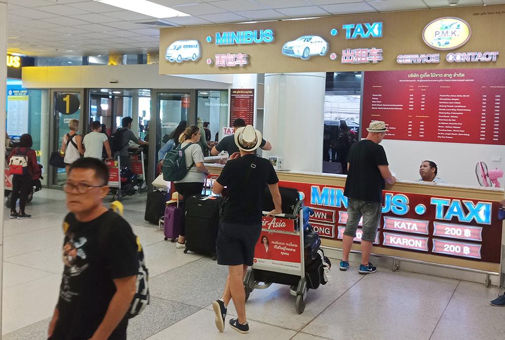 Киоск с билетами в аэропорту. Выбирайте минибас