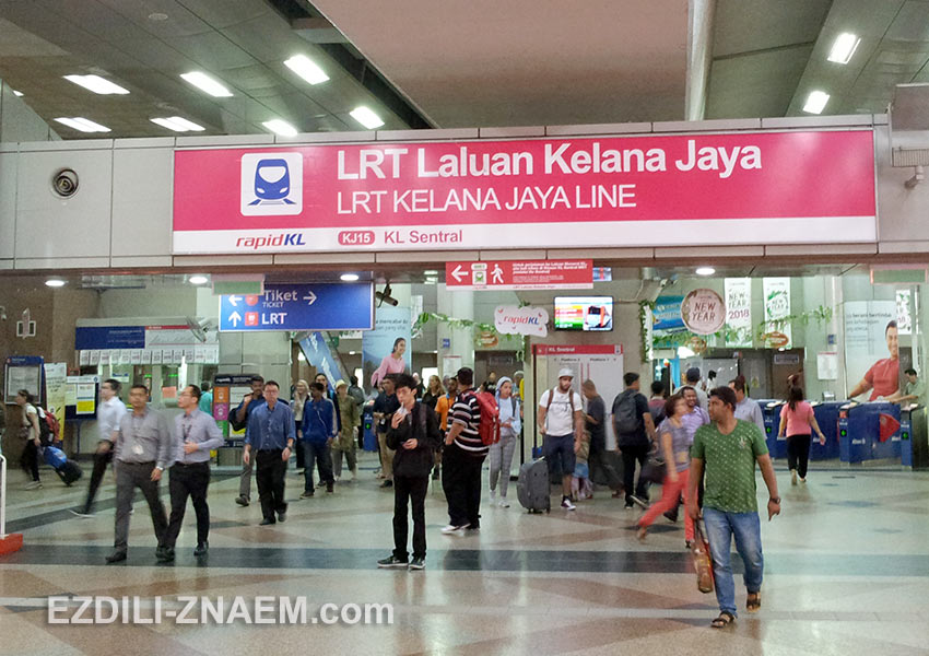 Вход на платформу метро Rapid KL в Куала-Лумпур