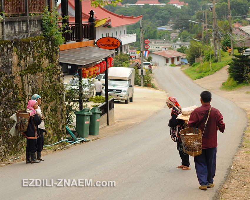 жители деревни Мае Салонг после рабочего дня