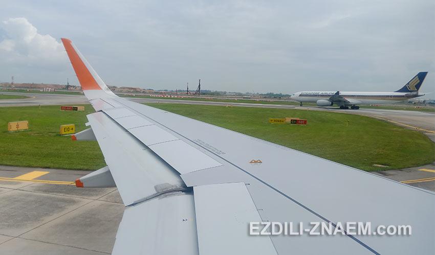 Авиаперелет из Таиланда в Сингапур