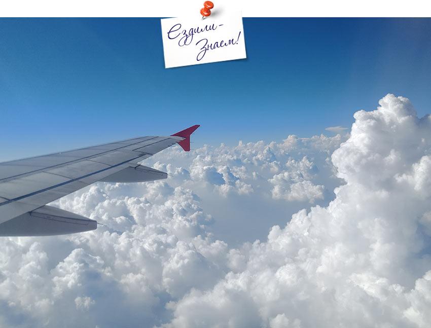 Авиаперелет с Пхукета в Куала-Лумпур