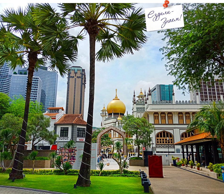 Вид на Арабский квартал в Сингапуре