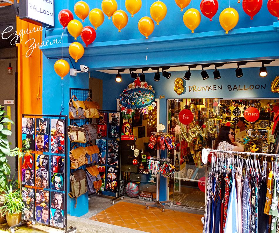 Магазин сувениров в Арабском квартале