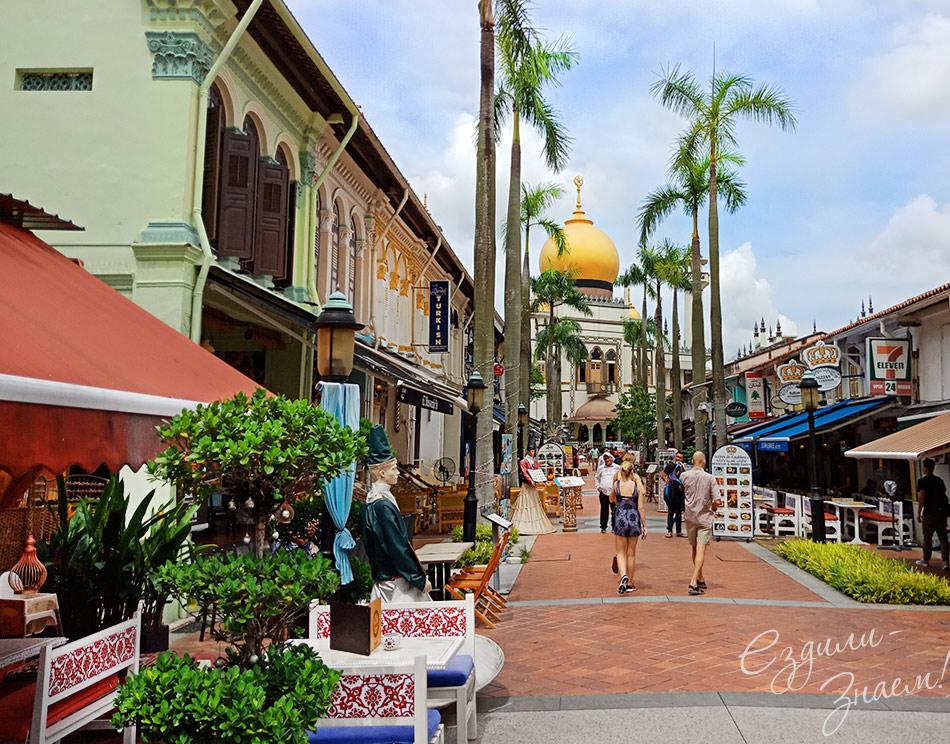 Арабский квартал в Сингапуре