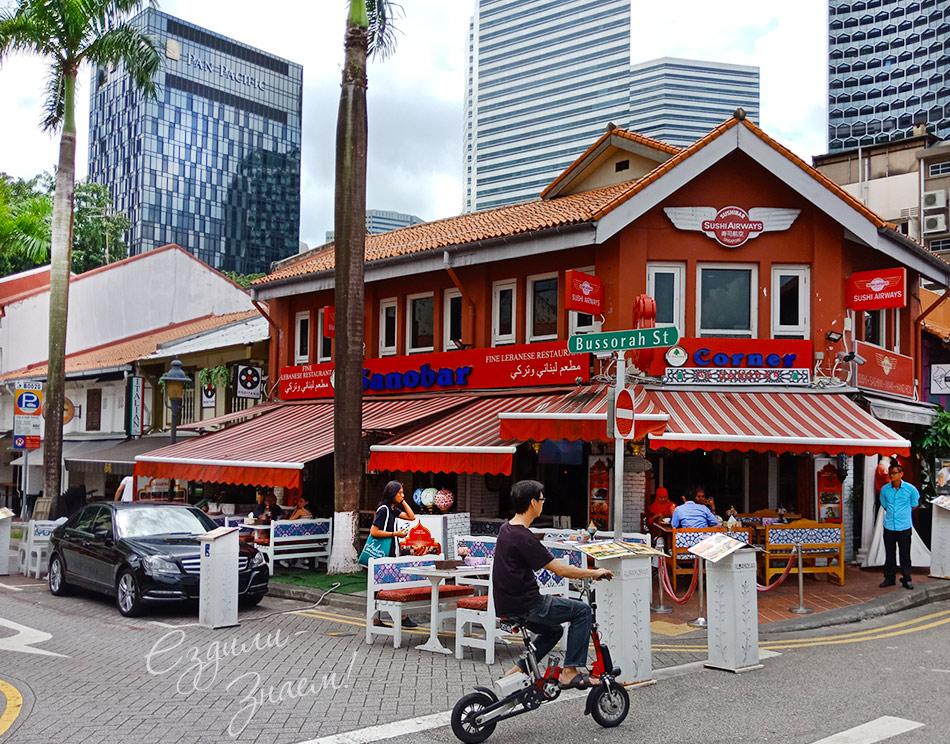 Арабский район в Сингапуре