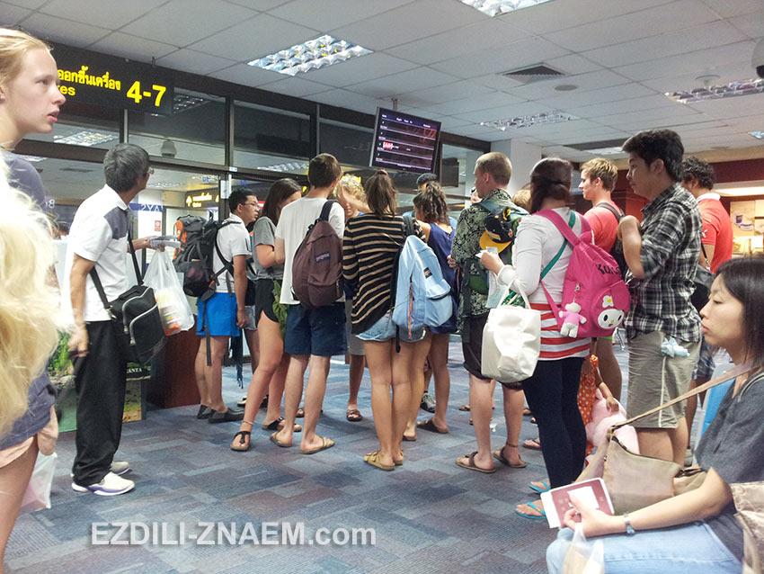 Туристы перед посадкой на рейс до Куала-Лумпур