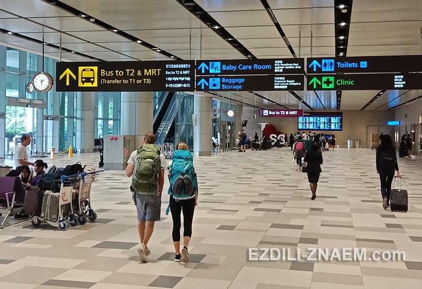 Указатели в аэропорту Сингапура