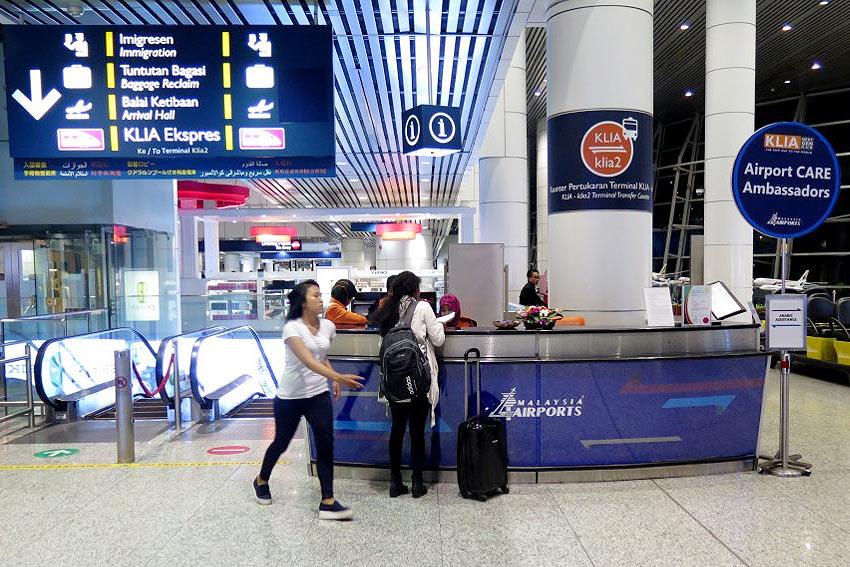 Международный аэропорт Куала Лумпур KLIA2