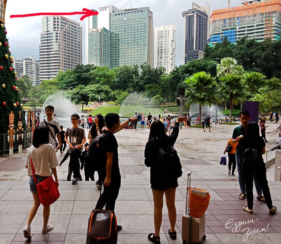 Найти, где находится отель Трейдерс в Куала-Лумпур очень легко, - напротив Петронасов