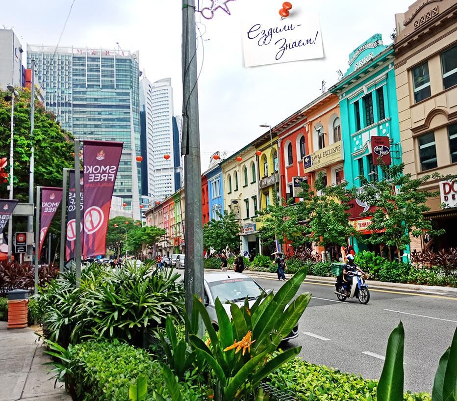 Улица с разноцветными домами в Куала-Лумпур
