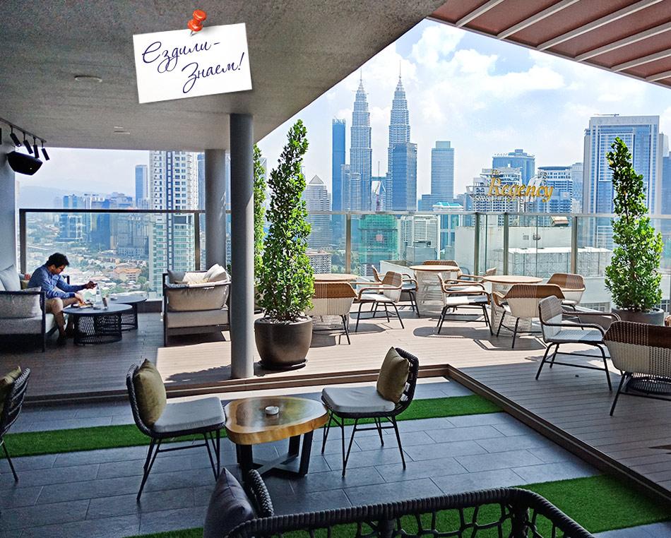 Вид с бара отеля Hilton Garden Inn Kuala Lumpur