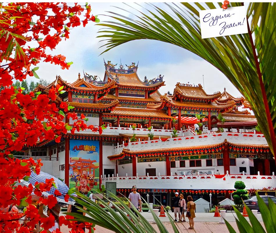 Вид на китайский храм Тянь Хоу