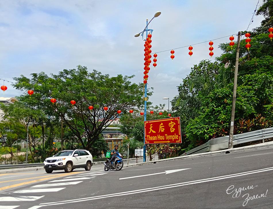 Указатель, как пройти к храму Тянь Хоу