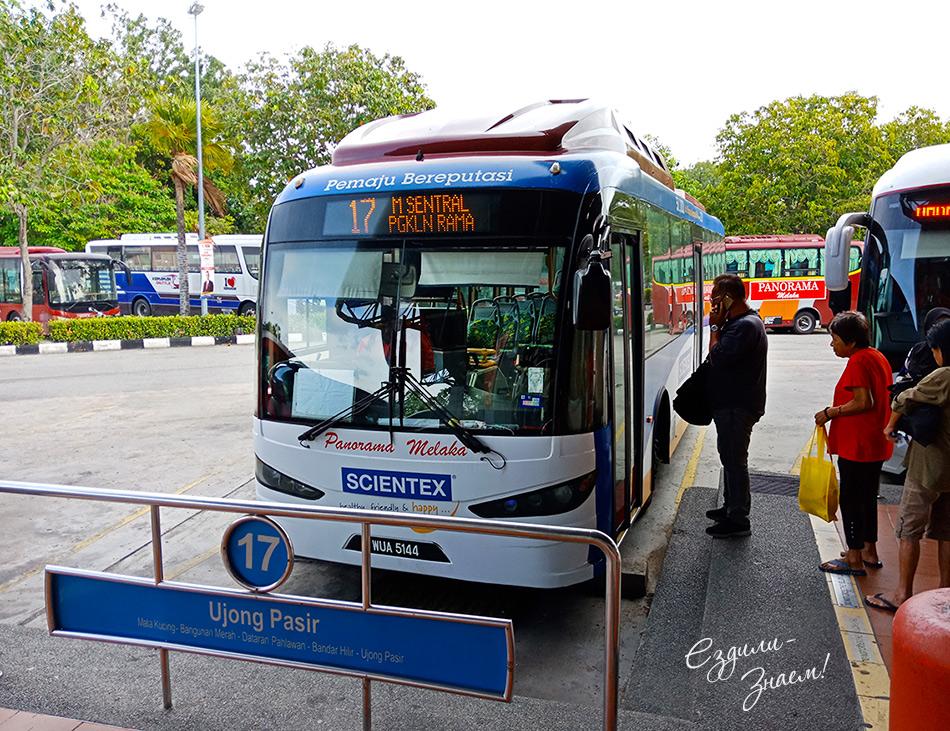 Автобус номер 17 в Малакке