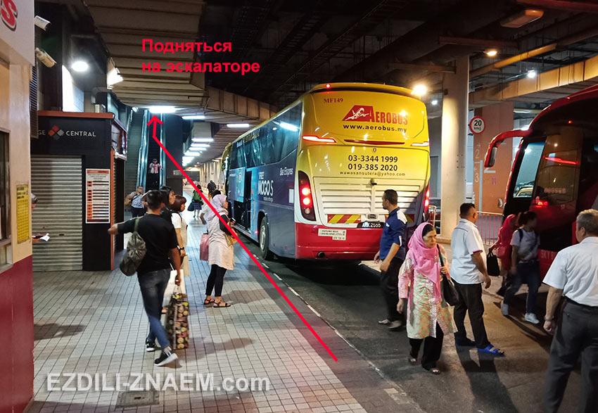 Конечная остановка - вокзал KL Sentral в Куала-Лумпур