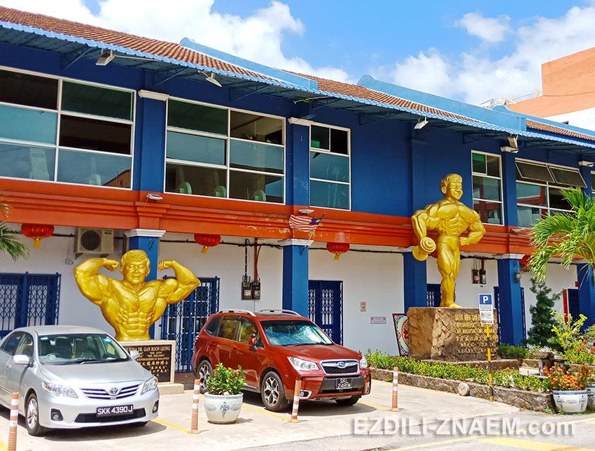 Тренажерный зал местного героя - бодибилдера Ган Буна в Малакке