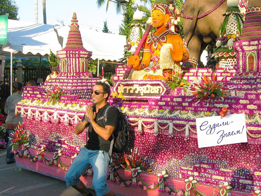турист позирует на фестивале цветов в Чианг Мае