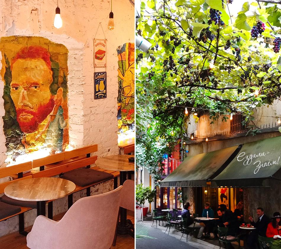 Кафе и бары на улицах Стамбула