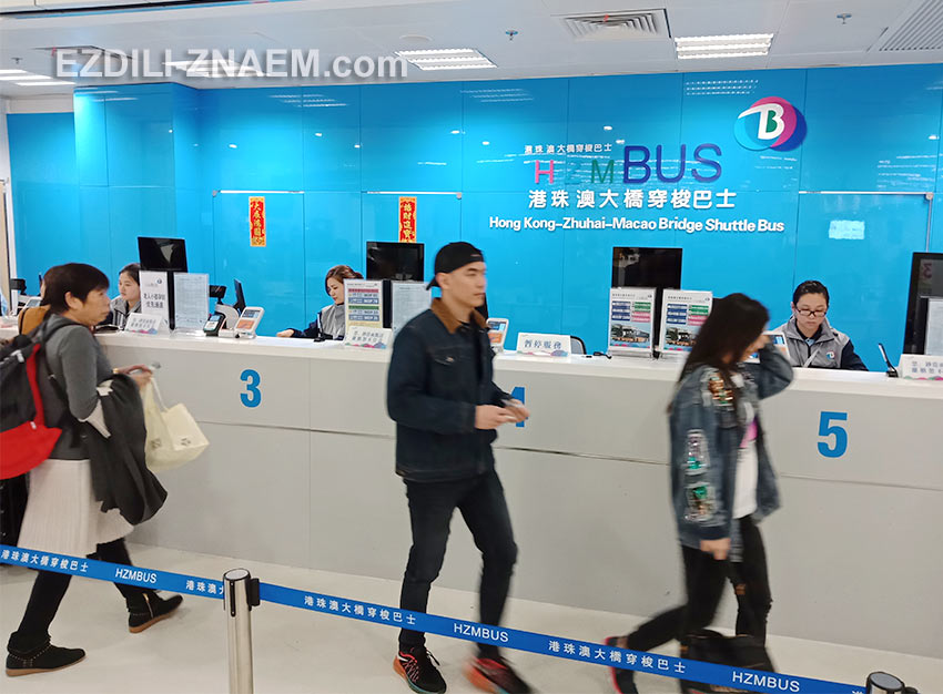 Билетные кассы в терминале HZMB в Макао