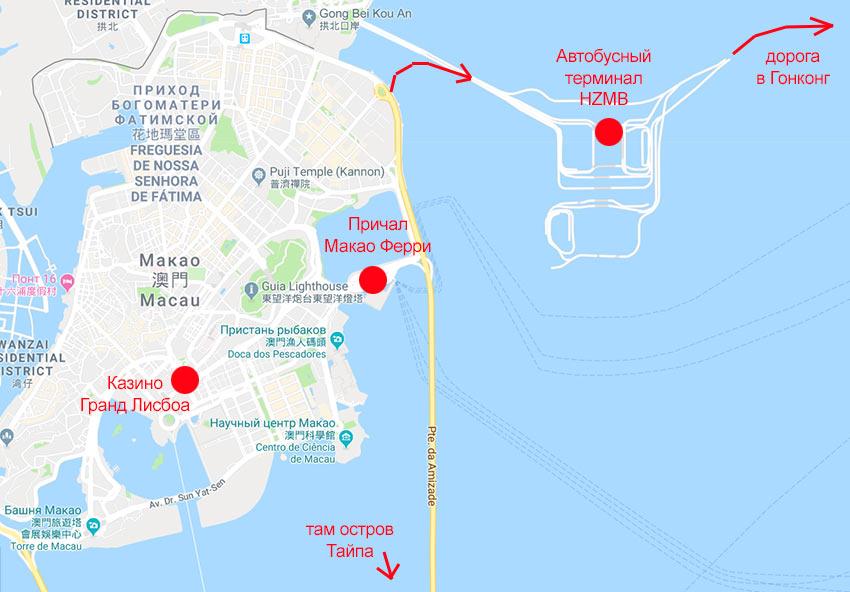 Основные ориентиры на карте Макао