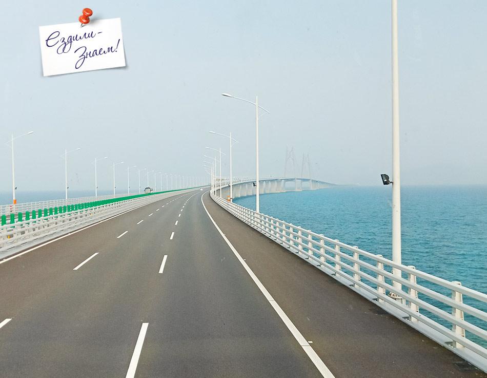 На фото: из Макао в Гонконг на автобусе по новому мосту через море. Мост Гонг Конг - Макао