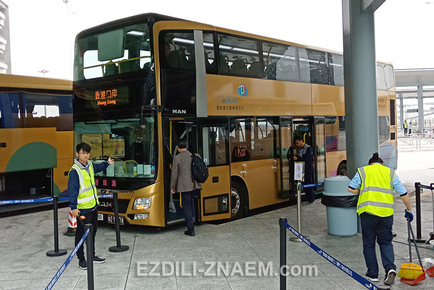 Посадка на автобус до Гонконга